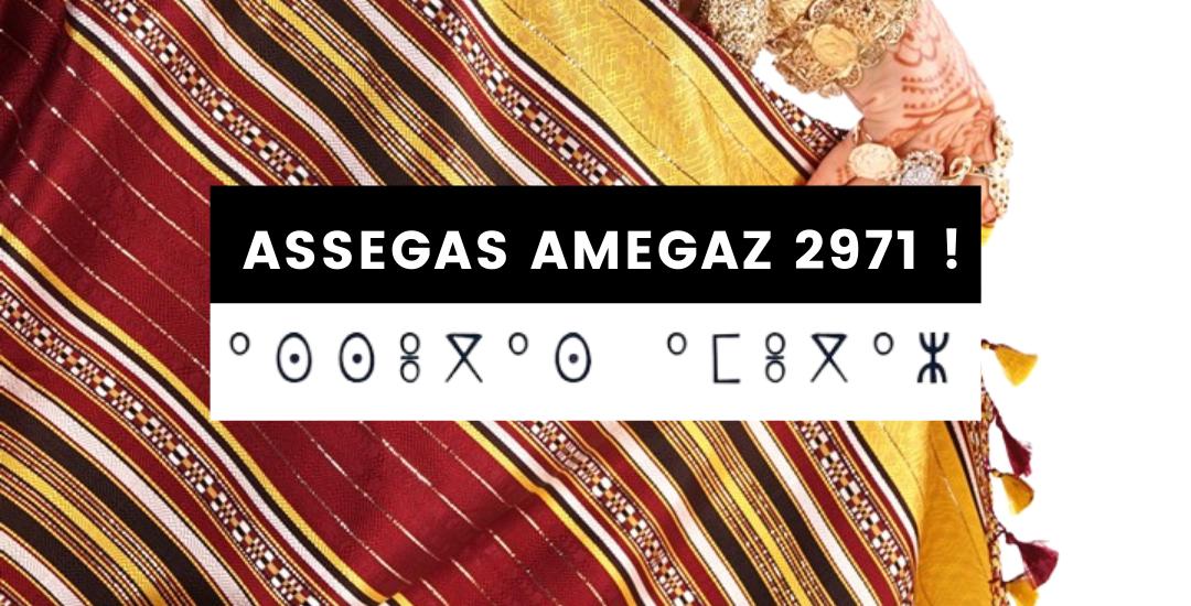 BLOG Assegas amegaz 2971 ! JUA&CO